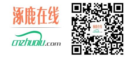微信图片_20200827133753.jpg